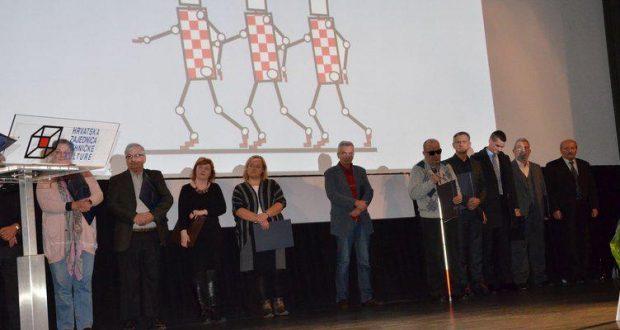 70 godišnjica Hrvatske zajednice tehničke kulture