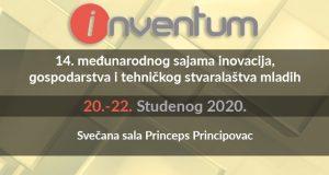 14. Inventum